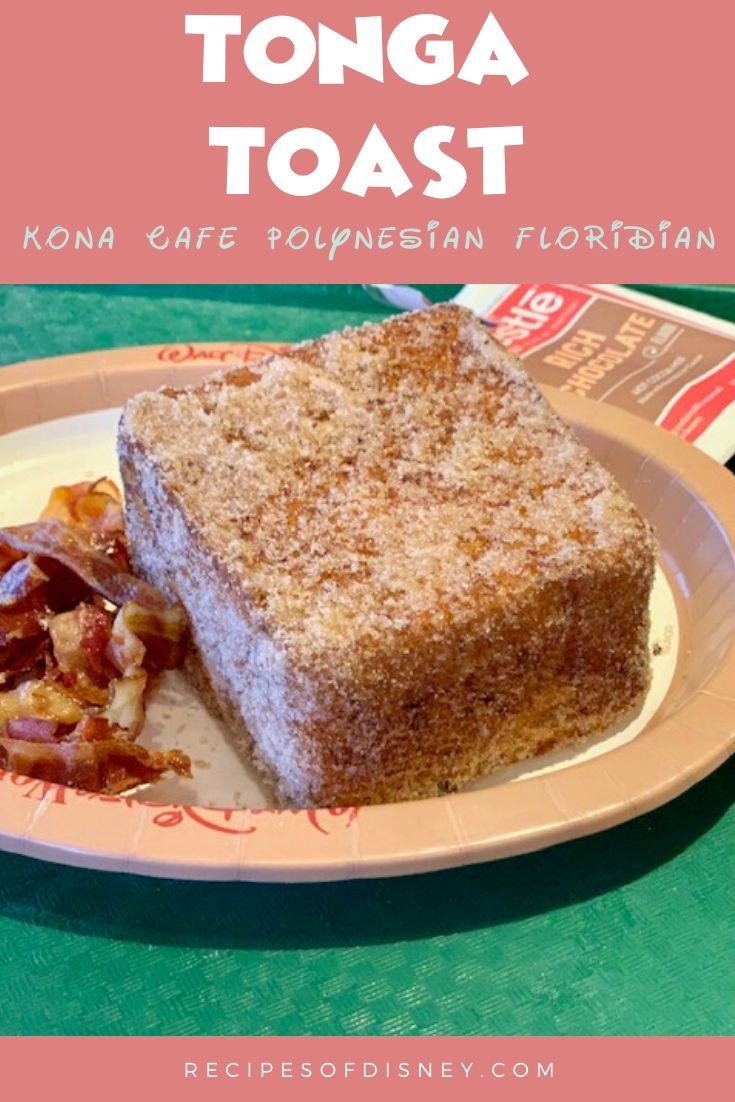 Tonga Toast {Kona Cafe Polynesian Resort}