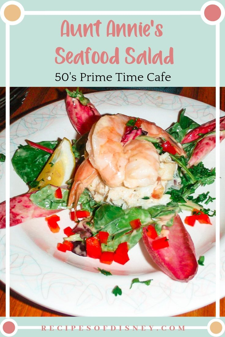 Are you looking for a recipes from Disney's Hollywood Studios? Aunt Annie's Seafood Salad is an appetizer from Disney's Hollywood Studios. This seafood salad can be found at the 50's Prime Time Cafe. | RecipesOfDisney.com #Disney #HollywoodStudios #Primetimecafe #seafoodsalad