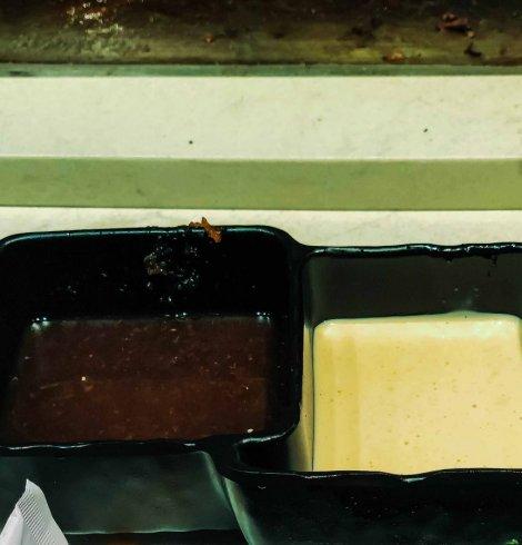 Ginger Sauce: Teppan Edo